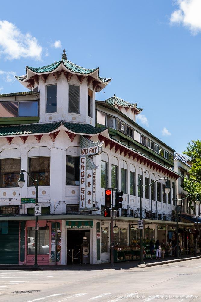 Wo Fat Chop Sui | Chinatown | Honolulu | Oahu | Hawaii