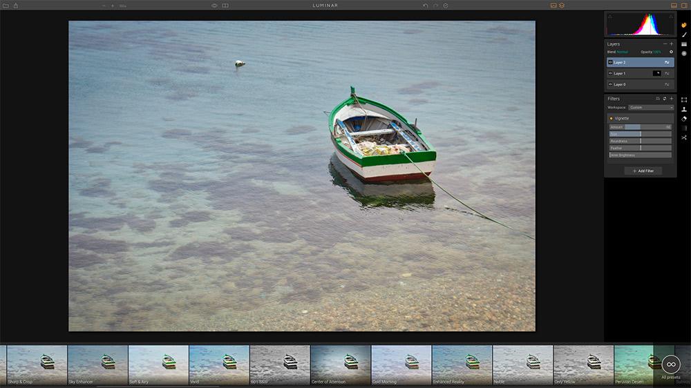 Luminar Screenshot | After Vignette